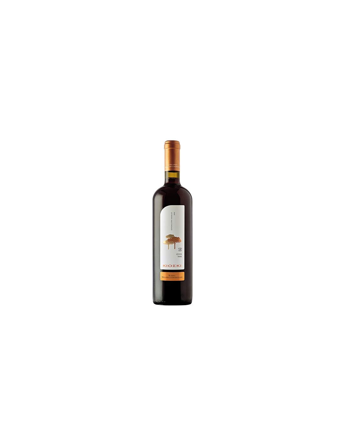 Vin rosu, Merlot, Kioski Xinom Thessalia, 0.75L, Grecia