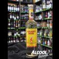 Tequila Mezcal Cu Vierme 0.7l
